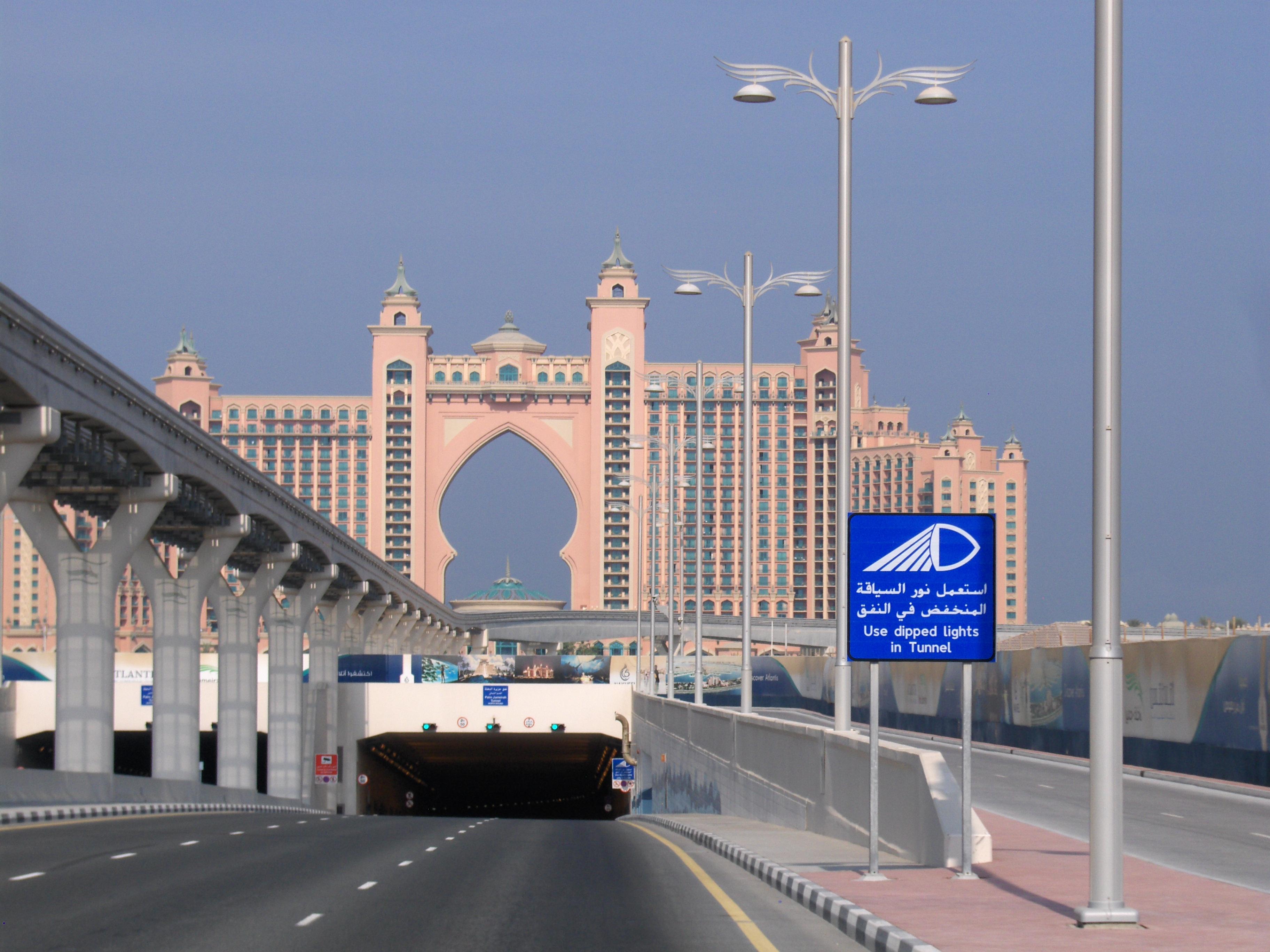 entrance to Palm Island hotel Dubai UAE