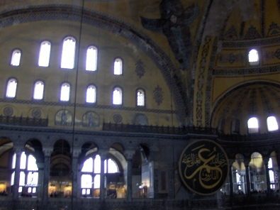 Inside Blue Mosque, Istanbul, Turkey