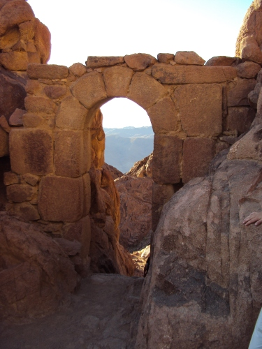 arch at mount sinai egypt