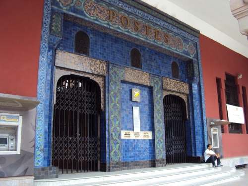 Casablanca Post Office