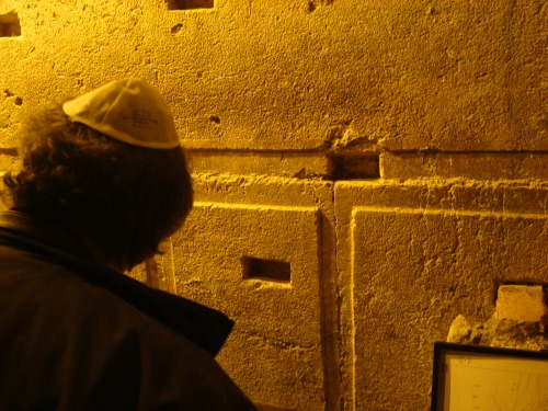 under the temple mount walls jerusalem israel