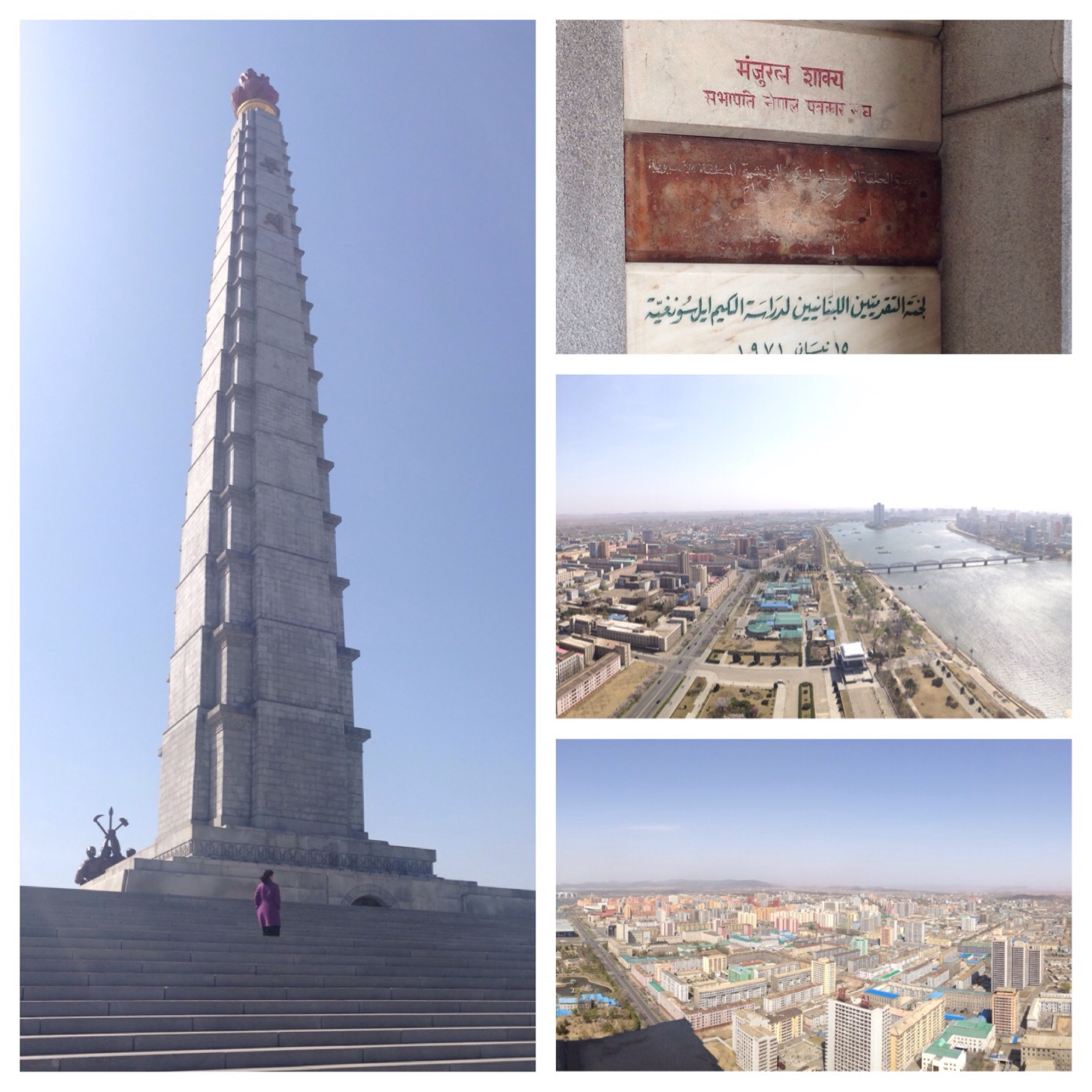 Juche Tower and the View of Pyongyang