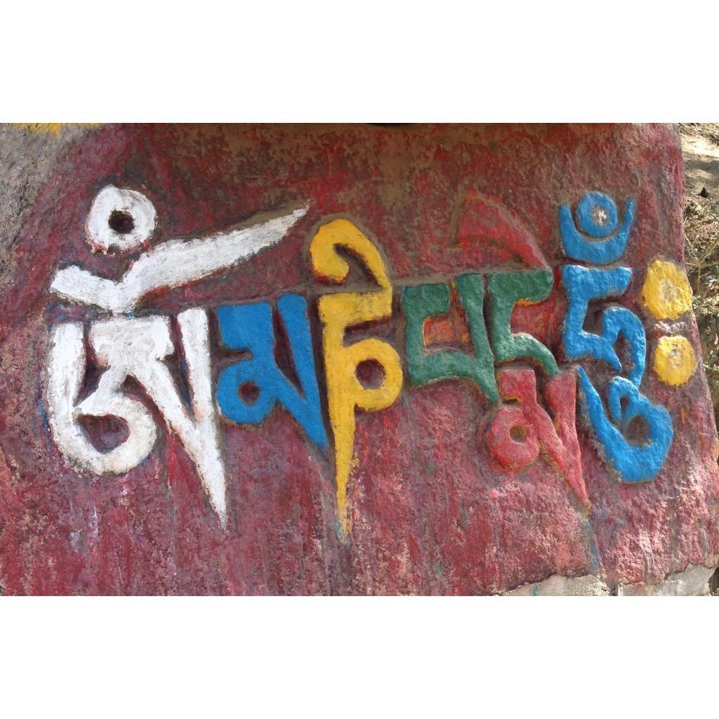 om mani padme hum in Tibetan mantra