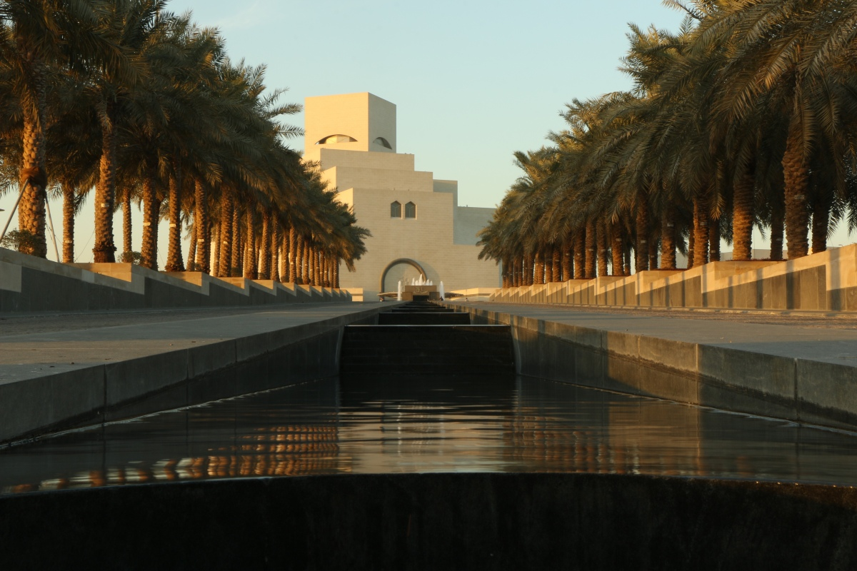 exterior of IM Pei Museum of Islamic Art Doha Qatar