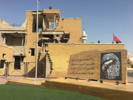 Martyrs Museum