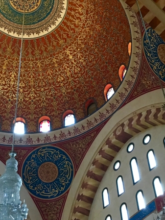 interior view of dome in mosque in Beirut
