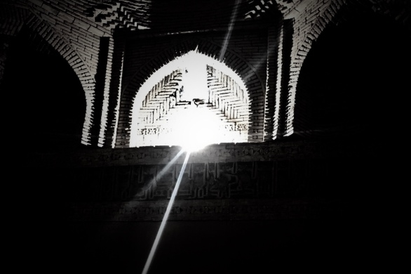 turkmenistan Mosque