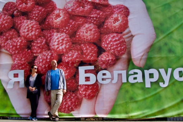 Chris and Deah in Belarus