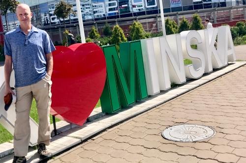 20190810 Belarus, Minsk 006