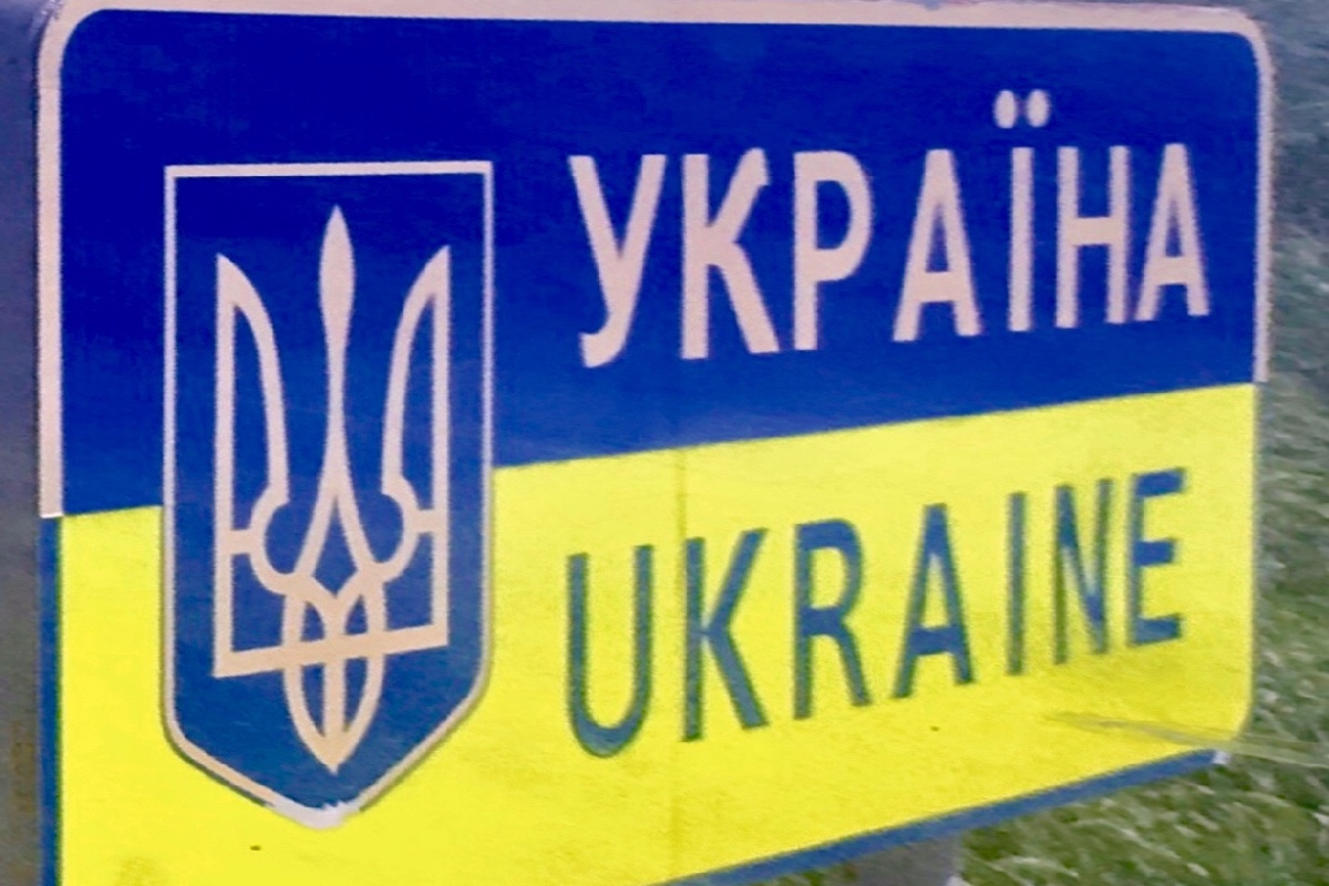 Blue and yellow Ukraine highway sign